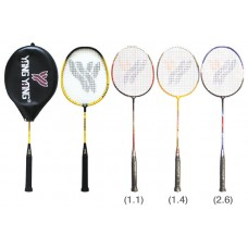 Armo Speed Series Badminton Racket