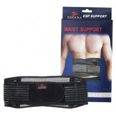 Waist Support with Stays & Magnet (8543)