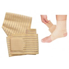 Ankle Wrap Support (AG9119)
