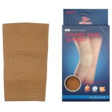 Espana Ceramic Knee Supporter (KG8538)